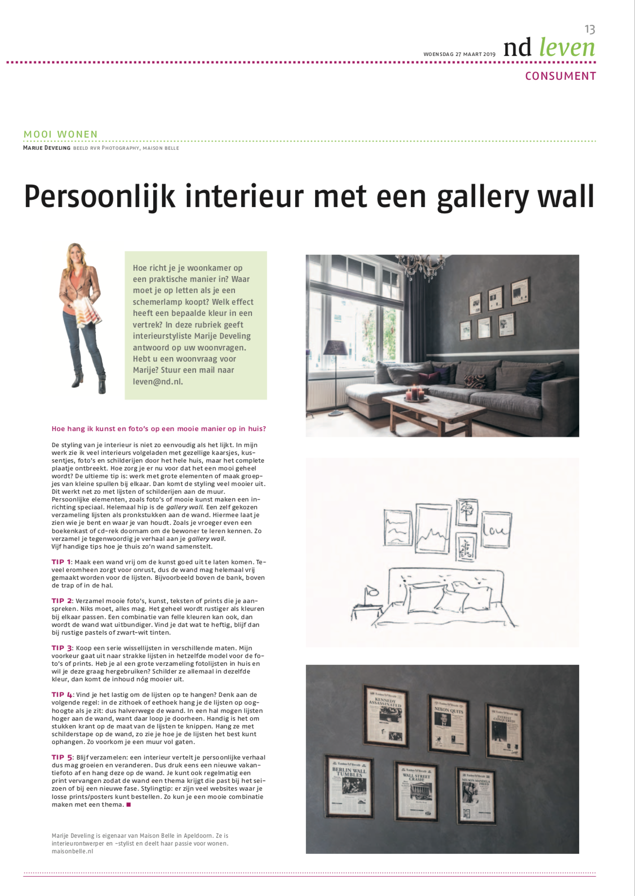 interieur 2019 gallery wall
